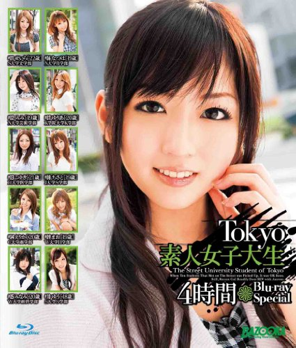 [ゆう まお ちさと ゆりあ なつは] Tokyo素人女子大生 4時間 Blu-ray Special