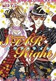 STAR☆Right (スタア☆ライト) (ディアプラス・コミックス)