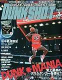 DUNK SHOOT ( ダンクシュート ) 2010年 03月号 [雑誌]