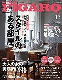 madame FIGARO japon (フィガロ ジャポン) 2011年 12月号 [雑誌]
