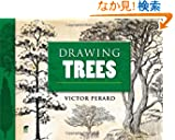 Drawing Trees (Dover Art Instruction)