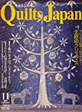 Quilts Japan 2008年 11月号 [雑誌]
