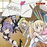 TVアニメ 「 武装神姫 」 オープニングテーマ Install x Dream (通常盤)