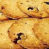 豆乳おからフルーツグラノーラクッキー 500g(100g×5袋)【こだわりスイーツ】【栄養満点!フツールグラノーラをプラス!サクサク食感!】