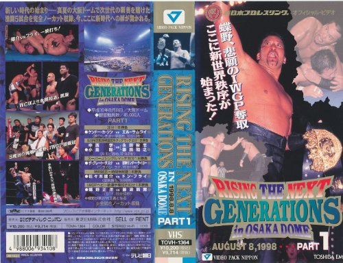 RISING THE NEXT GENERATIONS in OSAKA DOME PART.1 [VHS]