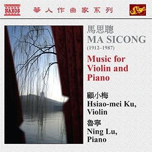 Musik für Violine und Klavier