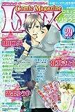 Comic Magazine LYNX (コミックマガジン リンクス) 2010年 01月号 [雑誌]