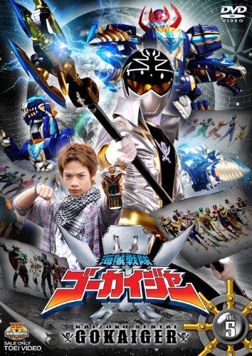超级森泰系列 Kaizoku 森泰 gokaiger 第五期 [DVD]