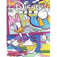 Disney FAN (ディズニーファン) 2014年 07月号 [雑誌]
