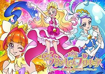 Go!プリンセスプリキュア vol.4 [Blu-ray]
