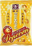 森永製菓 森永ミルクキャラメルポップコーン 60g×8箱