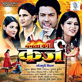 Mamta Ka Karz (Original Motion Picture Soundtrack)