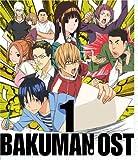 バクマン。 オリジナルサウンドトラック 1/26発売