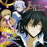 アニメ「PandoraHearts」