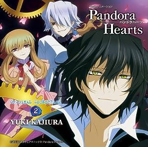 Pandorahearts Original Soundtr