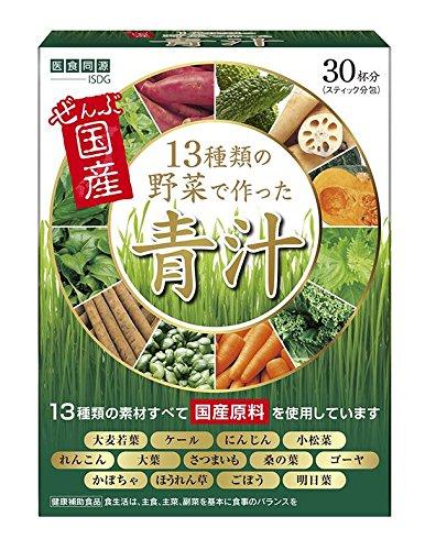医食同源ドットコム 13種類の国産野菜で作った青汁 3g×30包