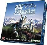 ノイシュヴァンシュタイン城 完全日本語版