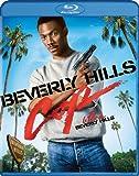 Beverly Hills Cop [Blu-ray] (Sous-titres français)