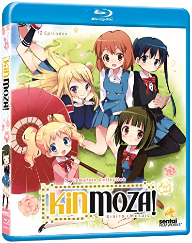 ���󤤤�⥶������ ����ץ꡼�ȡ����쥯����� ������ / Kinmoza: Complete Collection [Blu-ray][Import]