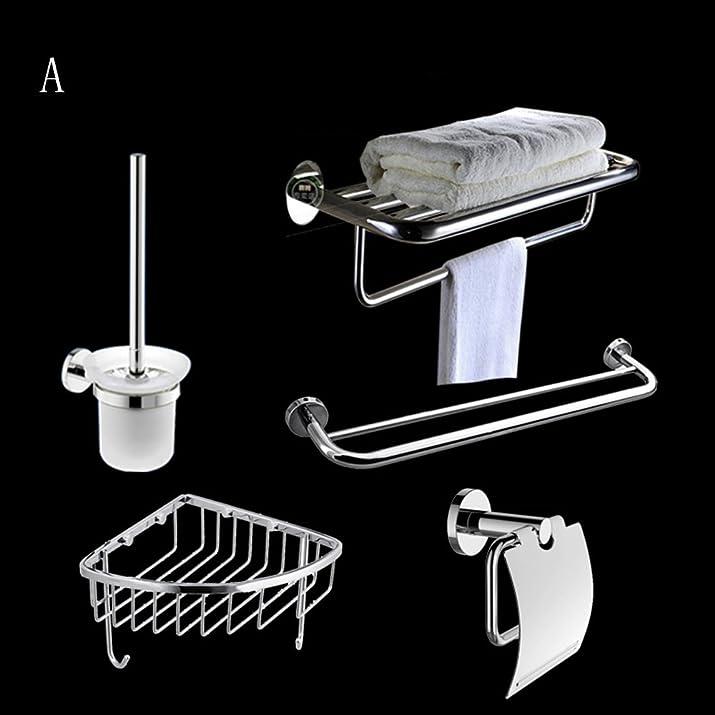 scaffali da bagno Rack Set bagno tovagliolo bagno Portasciugamani Bagno Hardware Rack Set (totale 5) Garantire la qualità ( dimensioni : A )