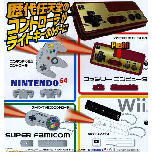 Nintendo ニンテンドーコントローラーライト Part1  全5種セット