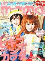 I Love mama (アイラブママ) 2011年 08月号 [雑誌]