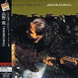 「AWAKENING」 standard of 90'sシリーズ(紙ジャケット仕様)