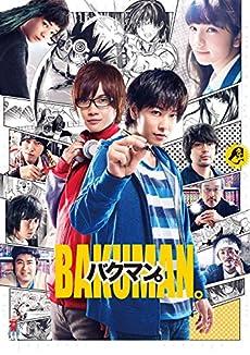 バクマン。Blu-ray 豪華版