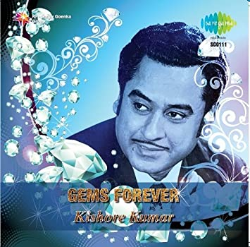 kishore kumar mp3 download