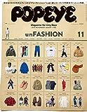 POPEYE (ポパイ) 2014年 11月号 [雑誌]