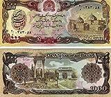 AFGHANISTAN 1000 AFGANIS 1991 P 61 UNCIRCULATED PAPER MONEY BANKNOTE