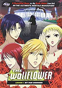 Wallflower, Vol. 1: Lesson 1-My Fair Bishonen