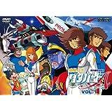 惑星ロボ ダンガードA VOL.1【DVD】