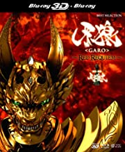 牙狼 [GARO]~RED REQUIEM