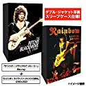 Blackmore, ritchie - Live In Japan 1984: Limited Edition (4pc) [Blu-Ray]<br>$3959.00