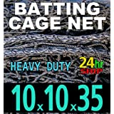 10 x 10 x 35 Baseball Batting Cage - #42 Heavy Duty Net [Net World] 24hr Ship by Net World Sports