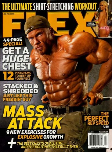 Flex [US] July 2011 (単号)