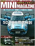 BMW ミニマガジン Vol.5 (メディアパルムック)