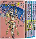 ジョジョリオン コミック 1-5巻セット (ジャンプコミックス)
