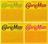 大塚製薬 カロリーメイト ブロック 4本入 4種×各3個 [フルーツ味/チョコレート味/チーズ味/メープル味]
