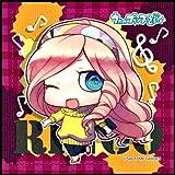 うたの☆プリンスさまっ♪ マイクロファイバーミニタオル ちみプリシリーズ 月宮林檎