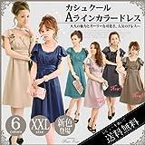 結婚式 ワンピース ニ次会 ドレス フォーマル パーティー プリーツ 大人 1083