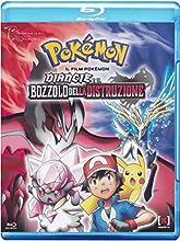Pokemon Xy - Il Film - Diancie E Il Bozzolo Della