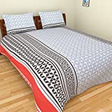 BeautifulHOMES 180 TC Cotton Double Bedsheet with Two Pillow Covers - Multi Color, CF035