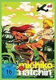 echange, troc Michiko & Hatchin - Vol.6 [Import allemand]