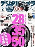 デジタルカメラマガジン 2011年 02月号 [雑誌]