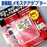 No brand 【メモステ変換アダプタ】microSD*2枚=メモリースティック変換アダプター microSDHC32GB*2=64GB対応 PSP1000・2000・3000対応