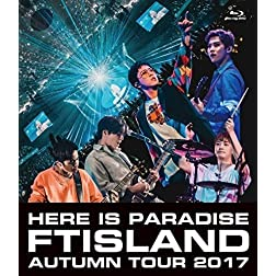 Autumn Tour 2017: Here Is Paradise / [Blu-ray]