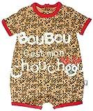 Petit Béguin - Unisex Baby Spieler Strampler Boubou Gr. 98