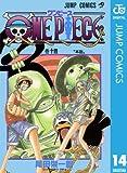 ONE PIECE モノクロ版 14 (ジャンプコミックスDIGITAL)